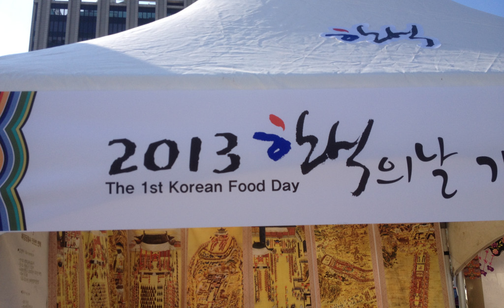 2013-10-23 First Korean Food Day