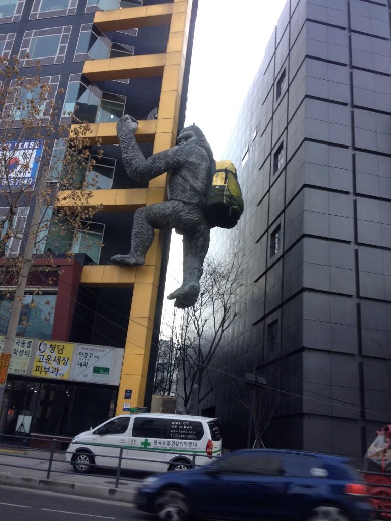 2013-12-16 Seoulzilla